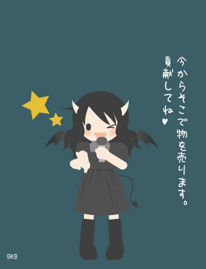 ブラックあ~ちゃん(ピュア)